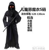 萬圣節成人演出服裝Cosplay表演衣服成人死神惡魔吸血鬼黑色大袍 依凡卡時尚