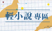 kinokuniya-fourpics-b3abxf4x0173x0104_m.jpg