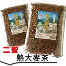 二聖-熟大麥茶500g...