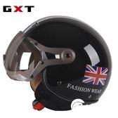 GXT摩托車頭盔電動車半盔半覆式太子盔復古機車頭盔男女四季款-奇幻樂園