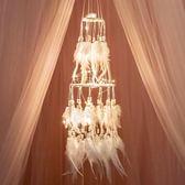 印第安羽毛捕夢網空中掛飾風鈴少女學生創意宿舍裝飾掛件生日禮物  卡布奇諾