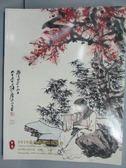 【書寶二手書T1/收藏_PCC】上海馳翰2018金秋藝術品拍賣會_中國書畫_2018/12/19