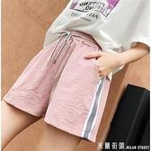 女童短褲外穿百搭夏裝熱褲中大童女孩12歲13寬鬆15薄款休閒運動褲