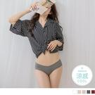 《VB0532》涼感無痕素面性感半臀褲 OB嚴選