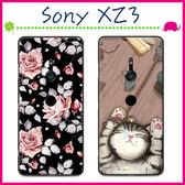Sony XZ3 H9493 6吋 時尚彩繪手機殼 卡通磨砂保護套 黑邊手機套 清新可愛塗鴉背蓋 超薄保護殼