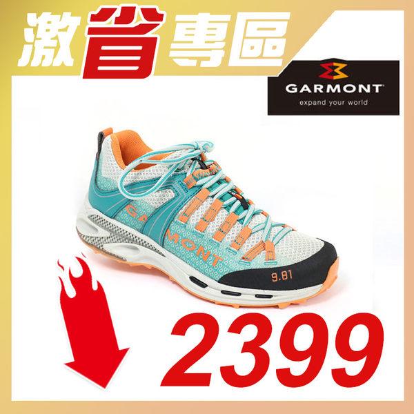 GARMONT 低筒疾行健走鞋9.81 Speed III WMS 481222/603 女款 / 城市綠洲((登山鞋、越野疾行、黃金大底)
