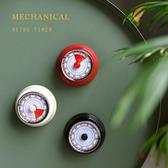 計時器 德國工藝復古機械金屬計時器廚房烘培提醒器時間訓練定時器免電池 伊芙莎