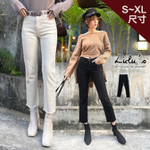 LULUS-Q下擺抽鬚內刷毛牛仔長褲S-XL-2色  【04190296】