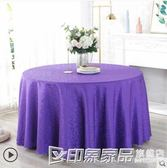 酒店桌布圓桌桌布布藝歐式飯店餐廳家用台布定制方桌大圓形餐桌布 印象家品