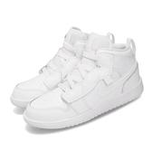 Nike Jordan 1 Mid ALT PS 白 全白 童鞋 中童鞋 運動鞋 【PUMP306】 AR6351-126