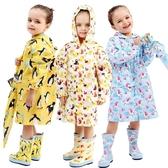 兒童雨衣卡通寶寶幼兒園雨披透氣無氣味帶拉鏈男女童雨衣雨具叢林之家