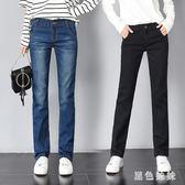 大碼高腰牛仔褲 春黑色直筒牛仔褲女寬鬆韓版修身顯瘦高腰闊腿直筒褲長褲 qf21881【黑色妹妹】