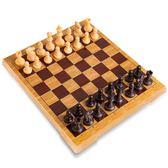 國際象棋磁性棋子兒童小號便攜迷你折疊棋盤學生初學者成人特大號 全館八折 限時三天!