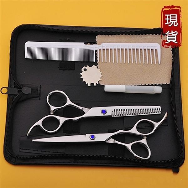 理髮剪刀 六吋 美髮剪刀 剪頭髮 理髮刀 理髮剪刀 平剪刀 牙剪刀 梳子 擦拭布