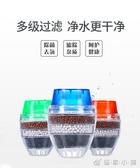 水龍頭過濾器嘴套自來水頭廚房家用濾水器凈水凈化飲用水節水通用 優家小鋪