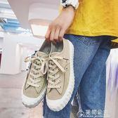 新款日系原宿風同款帆布鞋男學生復古文藝小白鞋情侶鞋花間公主