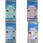 M-1031醫 用口罩5入/包 綠色 粉紅 紫色 藍色 M9 12包/盒【金玉堂文具】