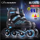 直排輪 溜冰鞋成人旱冰直排輪可調兒童全套...