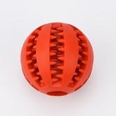 玩具訓練寵物玩具狗狗玩具橡膠彈力球耐咬   汪喵百貨