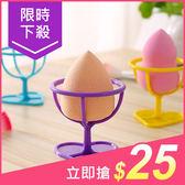 美妝蛋收納架/小物收納架(1入)【小三美日】不挑色 原價$29