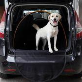 寵物車載狗籠 狗帳篷 寵物車墊 金毛後排墊後備箱 狗狗車墊igo    蜜拉貝爾