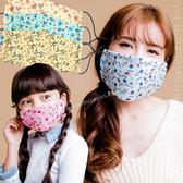 【Disney 】透氣平面舒適棉質口罩 (成人/幼童/親子/姊妹/情侶)-碎花系列