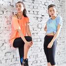 V.VIENNA 微微安娜 Girls light曲線修身涼感排汗T恤 兩色可選 ◆86小舖◆
