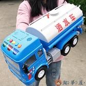 車玩具兒童超大仿真工程車模型寶寶會灑水汽車男孩【淘夢屋】