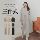 套裝 Space Picnic|棉花糖企劃-三件式-細肩棉麻背心+西裝外套+鬆緊長褲(預購)【C21042037】
