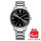 日本CITIZEN星辰 Eco-Drive 簡約三針情侶對錶男錶 BM7521-85E 黑X銀
