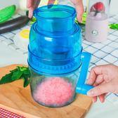 日式迷你手動刨冰機家用小型碎冰機手搖炒冰綿綿冰機冰沙機刨冰器·9號潮人館