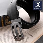 74盎司 皮帶 菱形鏤空自動釦真皮皮帶[Z-300]