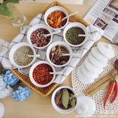 陶瓷辣椒罐廚房用品調料盒帶蓋調料罐瓶套裝調味罐鹽罐油潑辣子罐     科炫數位