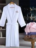 浴袍酒店純棉毛巾
