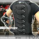 專業摩托車護背.護胸.護腰.護背.防摔衣...