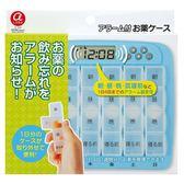 【B-SELECT】鬧鐘提醒功能藥盒