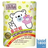 【邦尼熊】檸檬小蘇打洗衣精補充包 (1800ml)