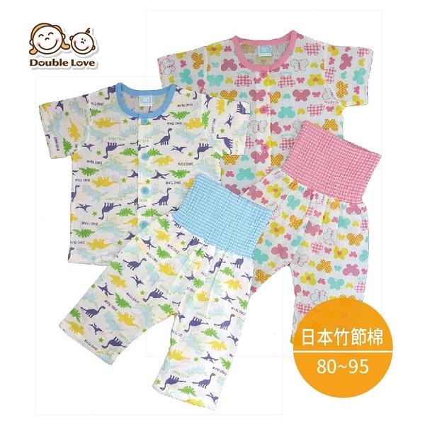 肚圍 竹節棉上衣+護肚褲【HG0002】日本寶寶 童裝 夏季涼爽 竹節棉短袖上衣+護肚 睡衣 二件套裝