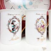 日本迪士尼阿拉丁神燈茉莉長髮公主杯子馬克杯陶瓷杯茉067152長067138通販屋