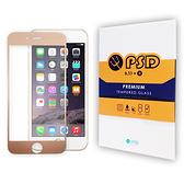 【默肯國際】PSD iphone 6S / 6 0.33 霧面滿版疏油疏水鋼化玻璃保護貼 iphone 6S 6