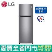 (1級能效)LG315L雙門變頻冰箱GN-L397SV含配送到府+標準安裝【愛買】