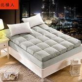 加厚床墊軟墊1.5m雙人床褥子單人學生宿舍1.2米榻榻米墊被【雙11購物節】