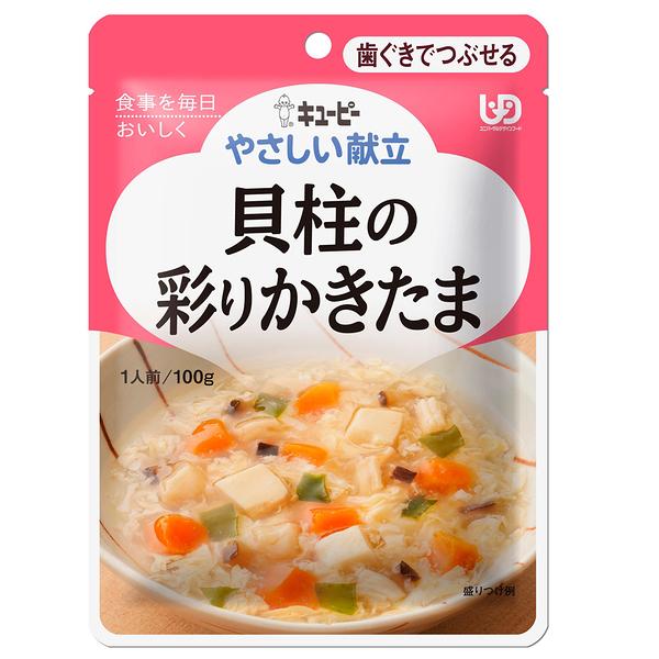 日本KEWPIE 介護食品 Y2-16彩餚鮮貝滑蛋