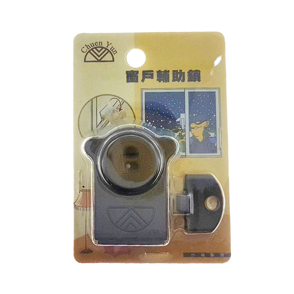 CY-110S(10個)撐開式銀色 窗戶定位鎖 安全輔助鎖 防墬鎖防盜鎖 兒童安全鎖 鋁窗固定具 安全鎖