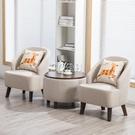 北歐現代簡約懶人沙發椅臥室小戶型單人客廳休閒布藝陽臺房間沙發快速出貨