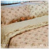 高級精梳棉【薄被套+薄床包】【6*7尺】(特大)四件套高級精梳棉/御芙專櫃『南風之戀』英國鄉村風