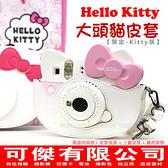 拍立得包包 Hello Kitty 拍立得相機專用 大頭貓皮套 皮質包 皮套 相機套 相機包 附背帶 可傑