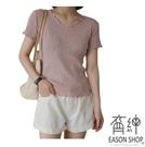 EASON SHOP(GW0080)韓版簡約純色木耳花邊短版V領短袖針織T恤女上衣服彈力貼身內搭衫修身顯瘦黑色