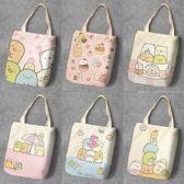 角落生物 購物袋角落生物白熊企鵝炸豬排貓Sumikkogurashi手提袋單肩包