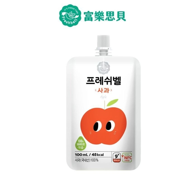 Freshbell 富樂思貝 蘋果汁100ml(NFC 果汁非濃縮還原汁)[衛立兒生活館]